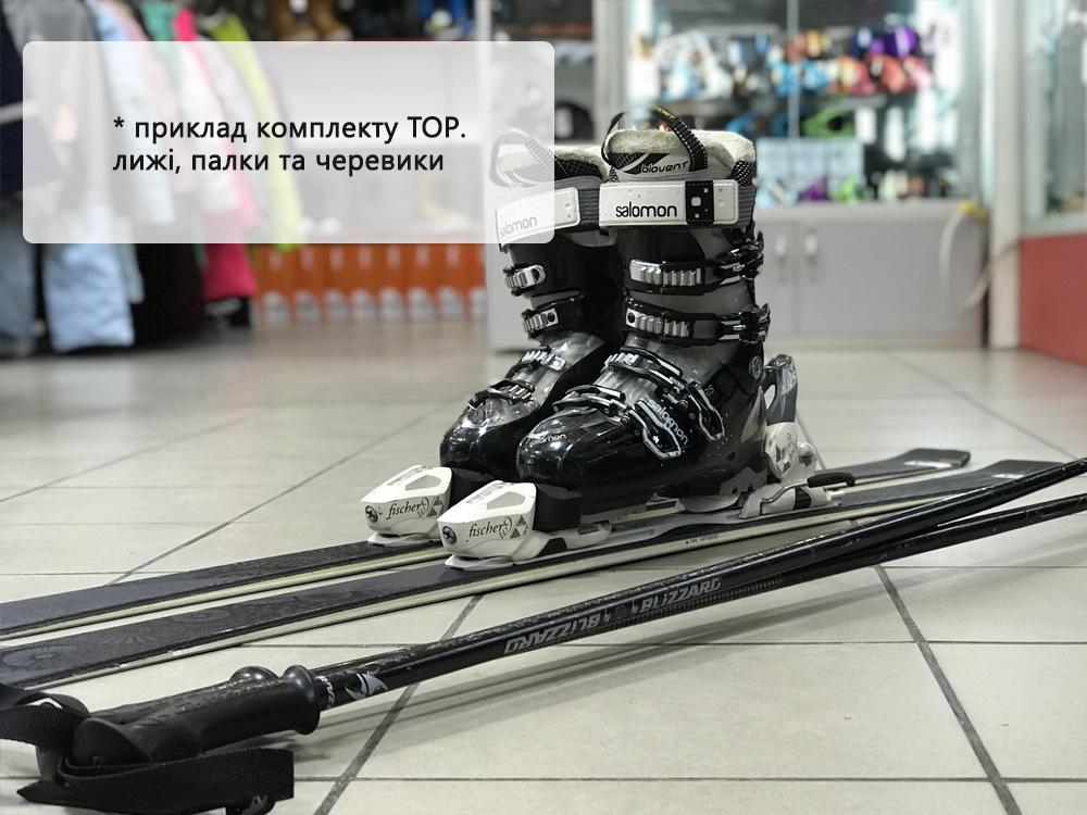 Прокат сноубордів 291f496920124